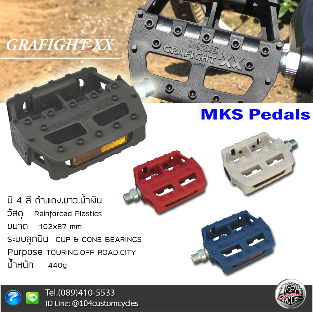 MKS PEDAL GRAFIGHT-XX TOTAL